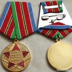Militaria: MEDALLA PACTO DE VARSOVIA, FORTALECIMIENTO DE COOPERACIÓN EN COMBATE. 1979-89. URSS-CCCP RUSIA. Lote 143641662