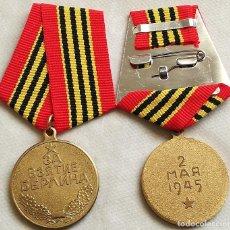 Militaria: MEDALLA CAPTURA DE BERLÍN. 1945. URSS-CCCP RUSIA COMUNISTA. RÉPLICA. Lote 143642082