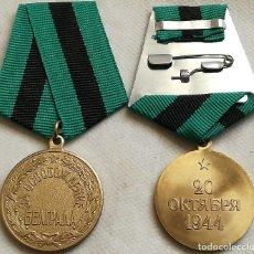 Militaria: MEDALLA LIBERACIÓN DE BELGRADO. 1945. URSS-CCCP RUSIA COMUNISTA. RÉPLICA. Lote 143642222