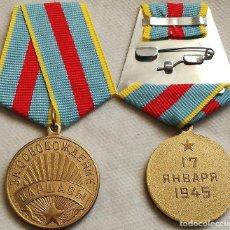 Militaria: MEDALLA LIBERACIÓN DE VARSOVIA. 1945. URSS-CCCP RUSIA COMUNISTA. RÉPLICA. Lote 143642326