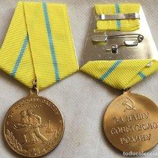 Militaria: MEDALLA DEFENSA DE ODESSA. 1942. URSS-CCCP RUSIA COMUNISTA. RÉPLICA. Lote 143642726