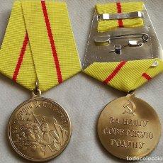 Militaria: MEDALLA DEFENSA DE STALINGRADO. 1942. URSS-CCCP RUSIA COMUNISTA. RÉPLICA. Lote 143642918
