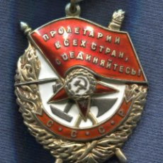 Militaria: URSS UNIÓN SOVIÉTICA. ORDEN DE LA BANDERA ROJA. TIPO 3. VARIANTE 1. Nº 153643. 2A GUERRA MUNDIAL. . Lote 144143382