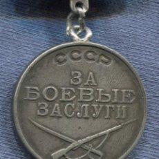 Militaria: URSS. UNION SOVIETICA. MEDALLA AL VALOR. SEGUNDA GUERRA MUNDIAL. TIPO 1. VARIANTE 3. Nº 289185. Lote 144144546