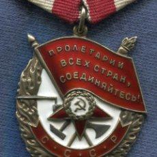 Militaria: URSS UNIÓN SOVIÉTICA. ORDEN DE LA BANDERA ROJA. TIPO 4. Nº 467332. AÑOS 50.. Lote 144145618