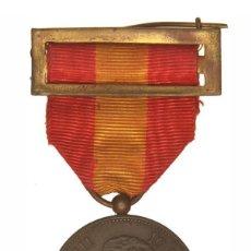 Militaria: CONDECORACIÓN ALFONSO XIII 1904 EBC+. Lote 144282974