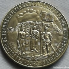 Militaria: RÉPLICA MEDALLA VI CENTENARIO FUNDACIÓN DURANGO, MÉJICO, ESPAÑA. 1563-1963. CAPITÁN GENERAL IBARRA. Lote 145334110