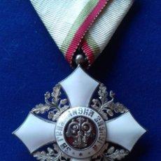 Militaria: BULGARIA - ORDEN DEL MERITO CIVIL DE 5ª CLASE. Lote 145411210
