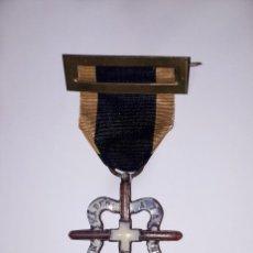 Militaria: MEDALLA DE LAS MILICIAS VOLUNTARIAS DE AMADEO I (VERSIÓN OFICIALES). Lote 145987630