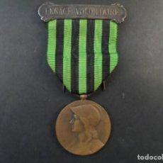 Militaria: MEDALLA AUX DES DEFENSEURS DE LA PATRIE. REPÚBLICA FRANCESA. CAMPAÑA DE LA GUERRA DE 1870-1871. RARA. Lote 146132290