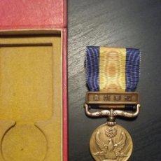 Militaria: MEDALLA JAPONESA INCIDENTE DE NOMONHAN, JAPÓN, RUSIA 1939 SEGUNDA GUERRA MUNDIAL ORIGINAL WW2 MEDAL. Lote 146512538