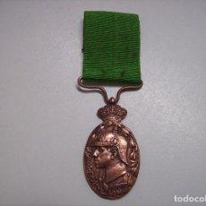 Militaria: MEDALLA MARRUECOS TROPA. Lote 146888782