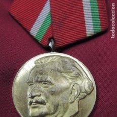 Militaria: ANTIGUA MEDALLA ERA COMUNISTA MILITAR CONMEMORATIVA DEL LÍDER COMUNISTA BÚLGARO. Lote 147656310