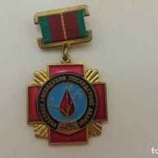 Militaria: MEDALLA DE CHERNOBIL (CHERNOBYL) PARA BOMBEROS Y EQUIPOS DE RESCATE. URSS. RUSA. ORIGINAL.. Lote 147656330