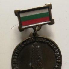 Militaria: MEDALLAS DE BULGARIA65 ANIVERSARIO II G. MUNDIAL. Lote 147755642
