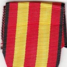 Militaria: MEDALLA: GUERRA POR LA UNIDAD Y LIBERACION DE ESPAÑA ( ITALIANOS ). Lote 148408502