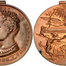 Militaria: MEDALLA EXPOSICION UNIVERSAL DE BARCELONA 1888 ALFONSO XIII Y MARIA CRISTINA EBC. Lote 148411462