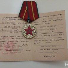 Militaria: MEDALLA POR SERVICIO IRREPROCHABLE 20 AÑOS CON DOCUMENTACIÓN. URSS. RUSA. ORIGINAL.. Lote 148691706