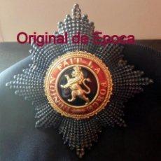 Militaria: (JX-190225)ESTRELLA PLACA DE LA ORDEN DE LEOPOLDO I DE BÉLGICA . ORO , PLATA Y ESMALTES .. Lote 150180866