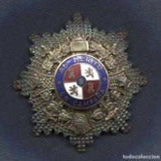 Militaria: CRUZ DE GUERRA PARA JEFES. GUERRA CIVIL ESPAÑOLA. . Lote 150262462