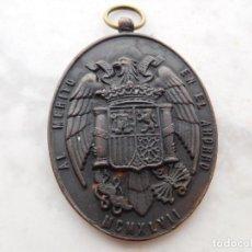 Militaria: MEDALLA AL MÉRITO EN EL AHORRO ÉPOCA FRANCO. Lote 150367294