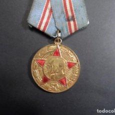 Militaria: MEDALLA 50 ANIVERSARIO DE LA FUNDACION DEL EJERCITO ROJO. URSS. AÑOS 1918-1968. Lote 151182070