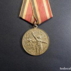 Militaria: MEDALLA 30 ANIVERSARIO DE LA VICTORIA EN LA GRAN GUERRA PATRIA. URSS. AÑO 1945-1975. Lote 151182650