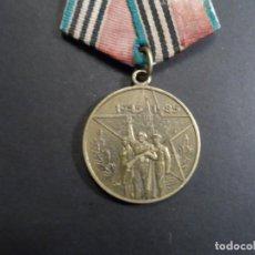 Militaria: MEDALLA 40 ANIVERSARIO DE LA II GUERRA MUNDIAL 1941-45. URSS. AÑO 1985. Lote 151183186