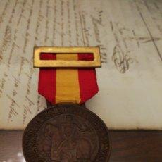 Militaria: MEDALLA MEMORIAL CRUZADA DE 1936. VIZCAYA. Lote 151328405