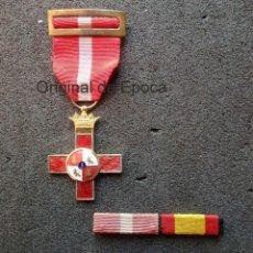 Militaria: (JX-190280)MEDALLA CRUZ AL MERITO MILITAR ,DISTINTIVO ROJO ,CORONA FIJA ,UNIFACIAL, ¿ CASTELLS ? Y P. Lote 151716302