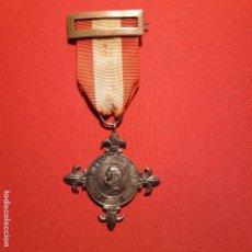 Militaria: MEDALLA VOLUNTARIOS DE CUBA ALFONSO XII. Lote 149559534