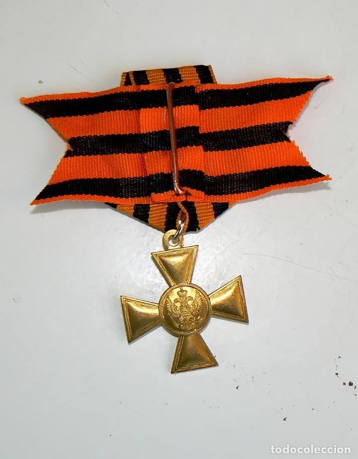 IMPERIO RUSO. CRUZ DE SAN JORGE 1 CLASE PARA LOS MUSULMANES (Militar - Reproducciones y Réplicas de Medallas )