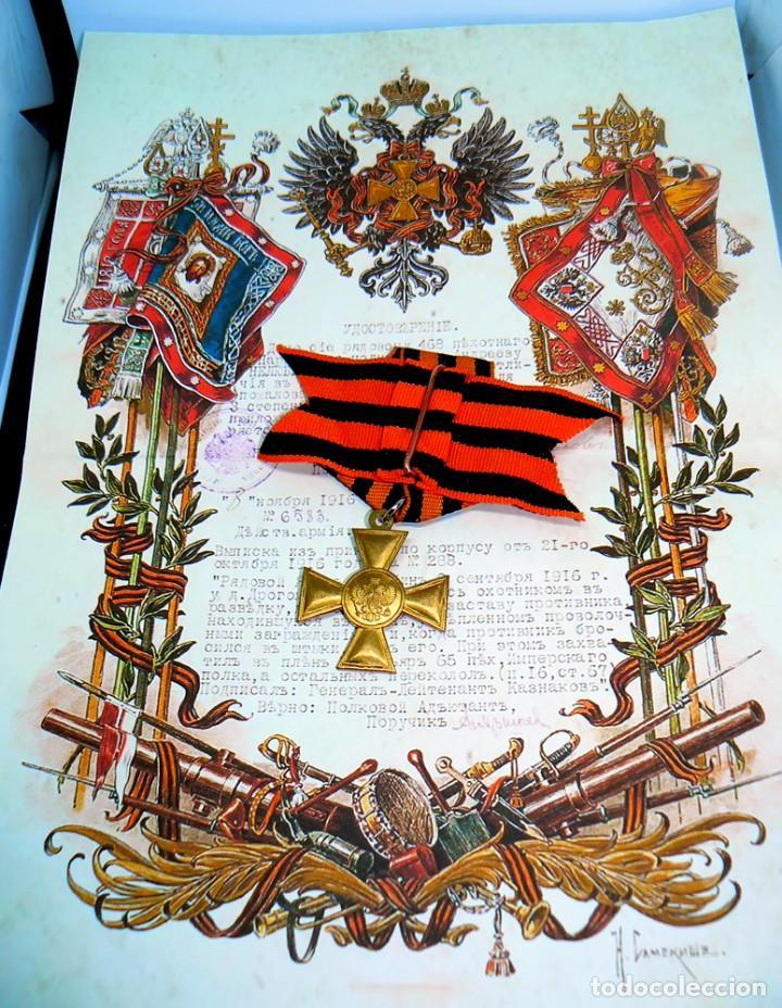 Militaria: Imperio ruso. Cruz de San Jorge 1 clase para los musulmanes - Foto 3 - 166004264