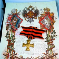 Militaria: IMPERIO RUSO. CRUZ DE SAN JORGE 1 CLASE PARA LOS MUSULMANES. Lote 166004264