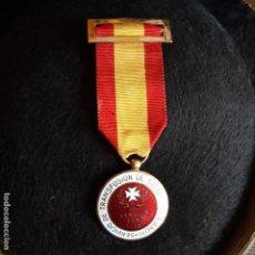 Militaria: MEDALLA TRANSFUSIÓN DE SANGRE DEL EJÉRCITO. Lote 152314894