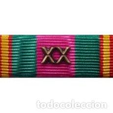 Militaria: PASADOR AUTOMONTAJE CONDECORACION AL MERITO POLICIAL XX AÑOS DE SERVICIO CNP. Lote 152815154