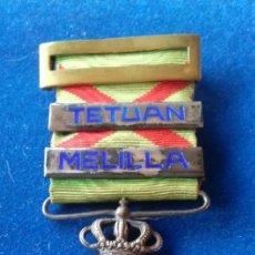 Militaria: MEDALLA MILITAR DE MARRUECOS 1916 - CATEGORIA PLATA CON 2 PASADORES. Lote 153695786