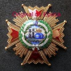 Militaria: (JX-190313)PLACA GRAN CRUZ DE LA ORDEN DE ISABEL LA CATÓLICA , SIGLO XIX , MARCADA G.YRABURO. Lote 153975218