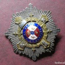 Militaria: MEDALLA CRUZ DE GUERRA AL MÉRITO EN CAMPAÑA, PLATEADA Y ESMALTADA. MIDE 6,5 CMS.. Lote 154184398