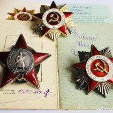Military - ORDEN DE LA GUERRA DOMÉSTICA 2 ° art. Militar, Orden de la Estrella Roja, Orden de la Guerra Patrió - 154189306