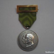 Militaria: MEDALLA CARLOS HUGO-CARLOS JAVIER DE BORBON EN BERGA,CATEGORIA PLATA,CON SU CINTA-PERFECTA. Lote 54093392