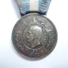 Militaria: ITALIA: MEDALLA DE LA GUARDIA DE HONOR DE LA TUMBA DE LOS REYES VICTOR MANUEL II Y HUMBERTO I. Lote 154556274