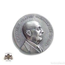 Militaria: MEDALLA, EN PLATA, FUNDACIÓN NACIONAL FRANCISCO FRANCO - PRIMER ANIVERSARIO MUERTE DEL GENERAL -1976. Lote 154794806