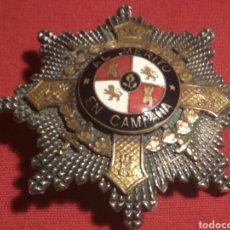 Militaria: PLACA MÉRITO CAMPAÑA PLATA. Lote 155399784