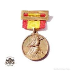 Militaria: MEDALLA 18 DE JULIO, ALZAMIENTO NACIONAL. Lote 155646886