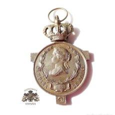 Militaria: MEDALLA CAMPAÑA DE ÁFRICA ISABEL II 1860. Lote 155757266