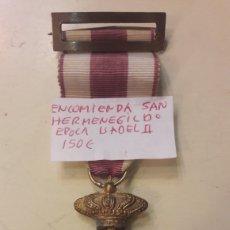 Militaria: MEDALLA ENCONDEMIA SAN HERMEKEGILDO EPOCA ISABEL II. Lote 155778293