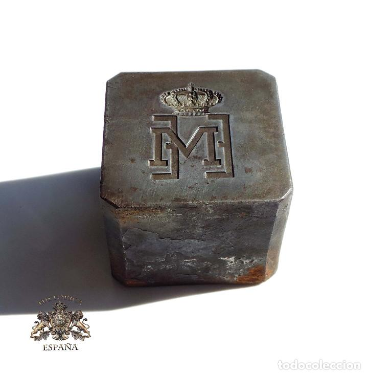 TROQUEL DISTINTIVO ESCUELA ENSEÑANZA MILITAR. (Militar - Medallas Españolas Originales )