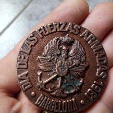 Militaria: MEDALLA DIA DE LAS FUERZAS ARMADAS 1981 BARCELONA. Lote 209563473
