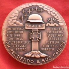 Militaria: MEDALLA DIVISION AZUL CONMEMORATIVA 50 ANIVERSARIO 1941-1991 MARCAJE PUJOL POST GUERRA CIVIL. Lote 158607942